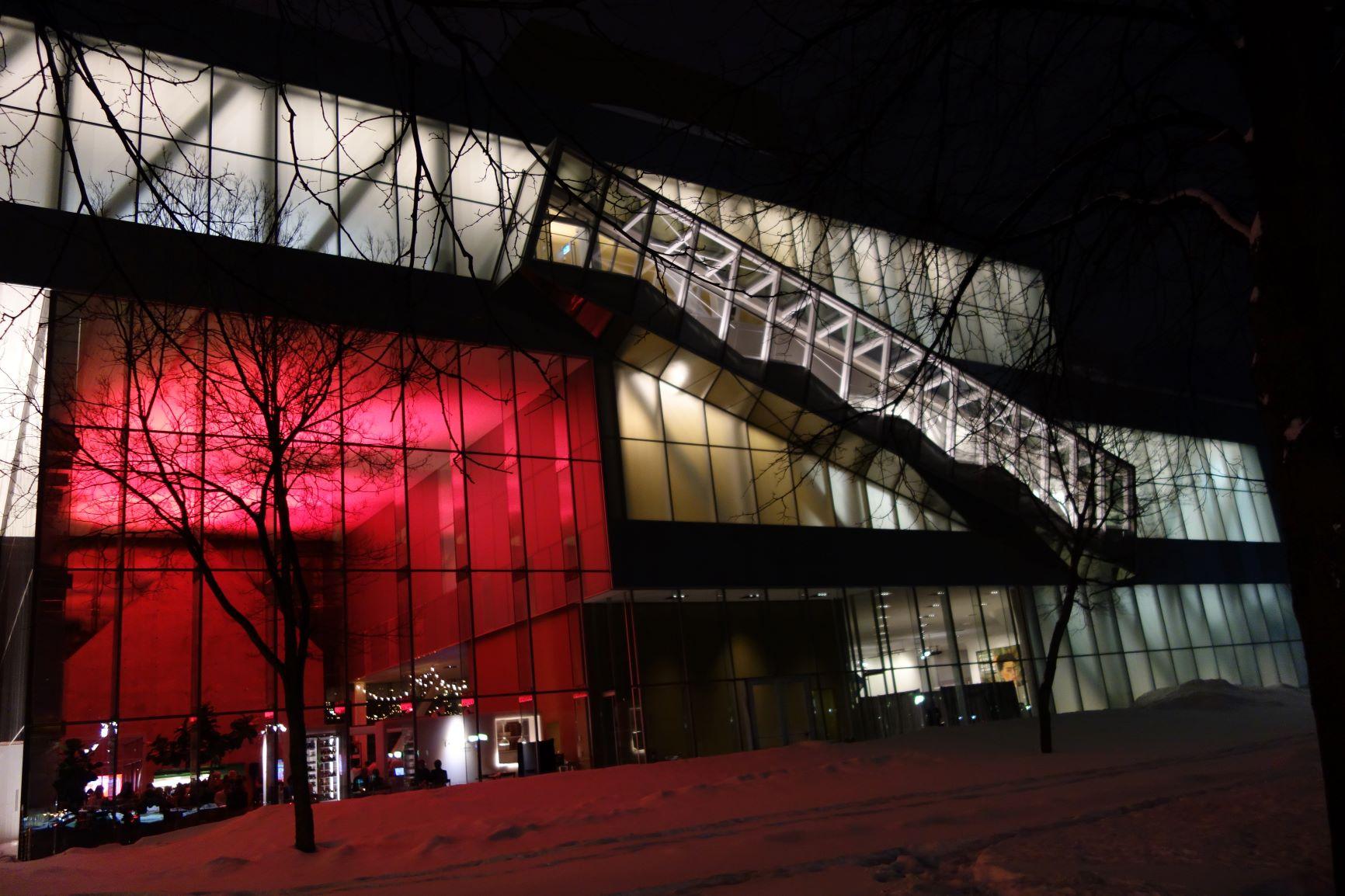 Pavillon Pierre-Lassonde